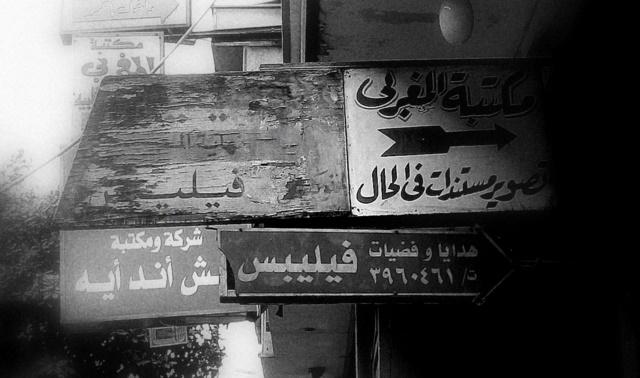 Arabick by Heidenstrom