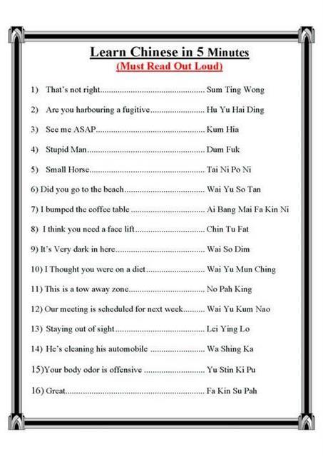 Lærer Kinesisk på Hurum @Heidenstrom